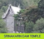Srinakarin Dam Gallery - Temple